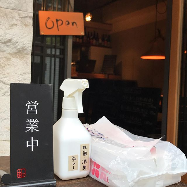 本日5/25 店内営業も席の間隔を空けて再開してます。15時から21時までゆるゆるやっとります。炭火焼きは16時からです。お手数ですが入り口での手消毒をお願いします。 ※ワインのボトルお持ち帰り販売もできます。2200円〜本日のテイクアウトメニューー炭火焼きー・博多一番鶏のモモ肉と焼き野菜 1350円・唐津産豚肩ロースと焼き野菜 1760円・本日の鮮魚(イサキ)と焼き野菜 1350円・ブリカマの塩焼き 950円・手羽先のスモーク 1本 250円ーその他ー・前菜のいろいろ盛り合わせ 1350円・大庭さん(須恵町)の気合の入った野菜サラダ 460円・前菜盛り合わせ内の単品選んで2種 550円全て税込イルフェソワフ 713-4550 福岡市中央区警固1-4-7 ※炭火焼きはお時間がかかりますので、お電話にて来店時間をお知らせください。持ち帰り容器の持参大歓迎です! 20センチくらいの丸皿や角皿でOK!ご予約時にお伝えくださいね。ワインのボトル持ち帰りもできます。いつものように相談しながら選びますねー  #イルフェソワフ #ワイン#日本酒 #薬院#警固#炭火焼き#テイクアウト福岡#おもちかえりなさい福岡#おもちかえりなさい福岡中央区#テイクアウトワイン福岡#持ち帰りワイン福岡