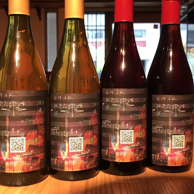 共栄堂の秋バージョンが入って来ましたよ!これまた楽しみなワインですお盆は通常営業の予定です。次のお休みは16日の日曜日です。衛生面とディスタンスを確保しながら営業してます。皆様のお越しをお待ちしてます!#イルフェソワフ #ワイン#日本酒 #薬院#警固#共栄堂