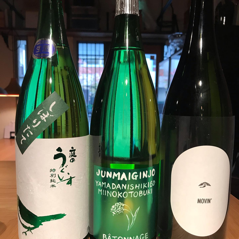 今日12/2の新入荷の日本酒は九州シリーズ!#イルフェソワフ #ワイン#日本酒 #薬院#警固#庭のうぐいす#三井の寿#東鶴