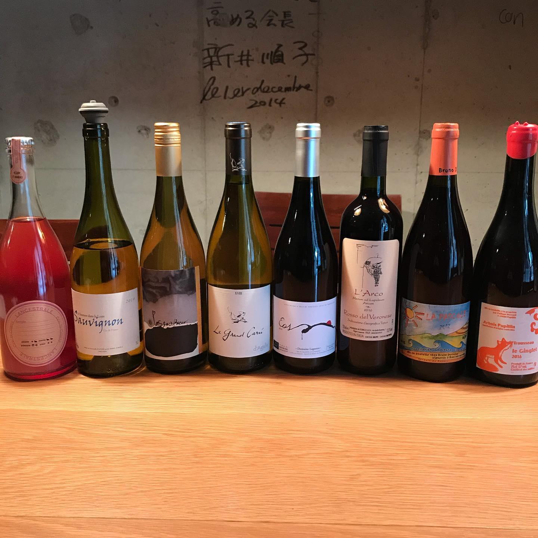2021年本日より始動します!今日のグラスはこんな感じで行きますよー是非ワインだけでもオッケーです。お待ちしてます。#イルフェソワフ #ワイン#日本酒 #薬院#警固#パスコーレ2012#ジャングレ2016