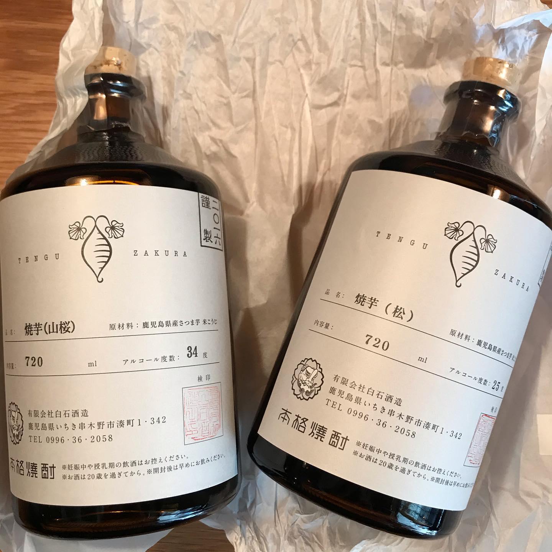 福岡県からの要請により時短営業を本日3月8日から3月21日まで延長します。営業時間 17時から21時まで酒類と食事の提供は20時半までです。よろしくお願いします。白石酒造(鹿児島)謹製の特別な芋焼酎も開けてます。ウイスキーテイストの芋焼酎!ロックがオススメです。