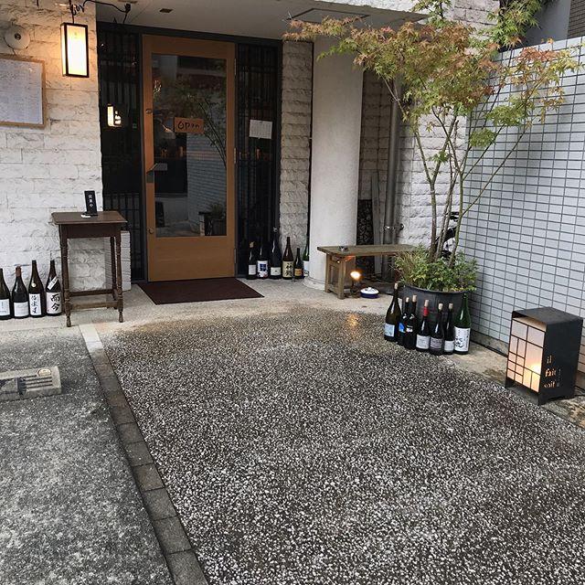 打ち水で気分だけでも涼しくーかえってモワッともしますね(^-^;今週も始まりました。よろしくお願いします。#イルフェソワフ #ワイン#日本酒 #薬院#警固