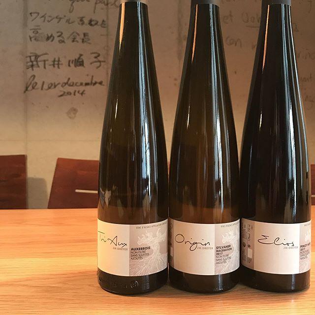 本日の新入荷ジャン・マルク・ドレイヤーしばらく寝かせてから開ける予定。おいしくなーれ(^^)#イルフェソワフ #ワイン#日本酒 #薬院#警固#隠れ家