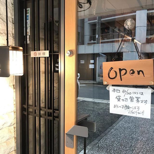 本日8/20は貸し切り営業になっております。よろしくお願いします。#イルフェソワフ #ワイン#日本酒 #薬院#警固#隠れ家