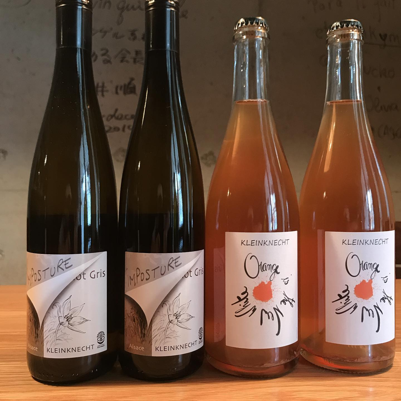 昨日8/23の新入荷!アルザスのクラインクネヒト。華やかな桃の香りがくすぐるロゼ色の白ワイン?がとってもいい感じ!#イルフェソワフ #ワイン#日本酒 #薬院#警固#隠れ家