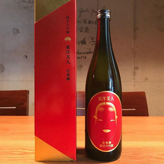東洋美人の最高峰!一番纏@純米大吟醸今日(8/13)からグラスで開けますね。#イルフェソワフ #ワイン#日本酒 #薬院#警固