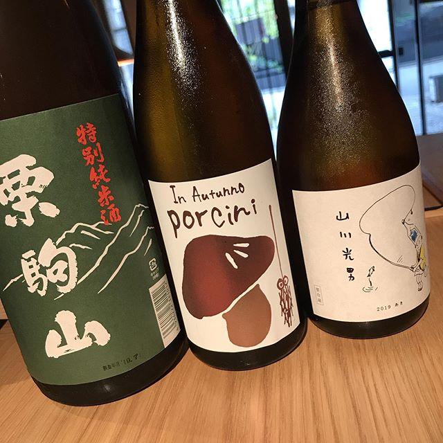 日本酒も「ひやおろし」が入荷してきました! 「ひやおろし」とは、冬に仕込んで絞り、ひと夏寝かせたお酒のことを言います。つまりいい具合に熟成して旨味ののったこの時季の旬のお酒ってことですねーなんだか涼しいし、今年は秋の訪れが早いなあ今日からグラスでお出しします!#イルフェソワフ #ワイン#日本酒 #薬院#警固
