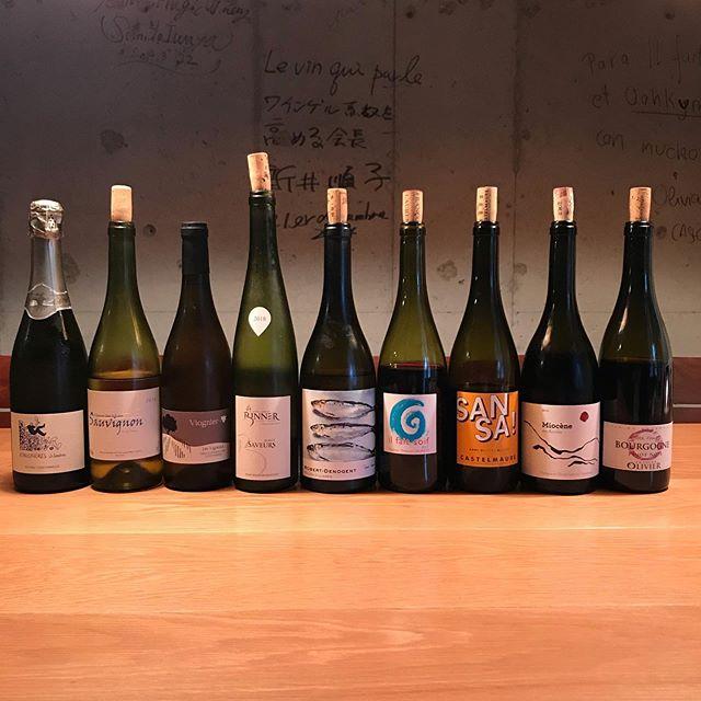 今日9/22は日曜日ですが営業します。明日9/23はお休みです。ただいまのグラスのワインと日本酒バラエティー豊かでしょ日本酒のおかんもいいですよ〜#イルフェソワフ #ワイン#日本酒 #薬院#警固