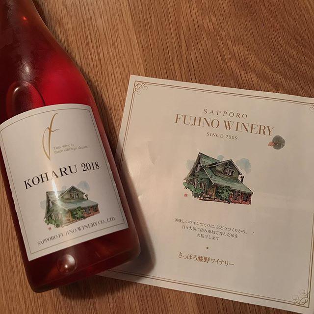 今日はさっぽろ藤野ワイナリーの「KOHARU2018」をグラスで開けますね。ラズベリー的な酸味とイチゴキャンディーのようなキュートさを併せ持つジャパニーズワイン。ユルさがいいよなぁ〜黒板のグラスワインメニューには書いてません。書ききれないからー#イルフェソワフ #ワイン#日本酒 #薬院#警固