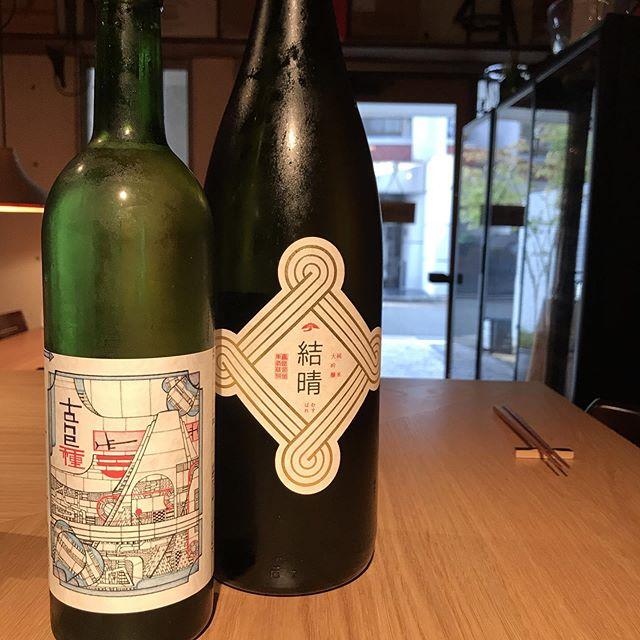 今日10/2はグラスのラインナップに東鶴@佐賀の「結晴(むすばれ)純米大吟醸」と98wines@山梨「TANE 霜(SOU)」を追加してます。ただいまグラスは、泡1種、白4種、赤4種、オレンジ1種、日本酒8種開けてます。#イルフェソワフ #ワイン#日本酒 #薬院#警固