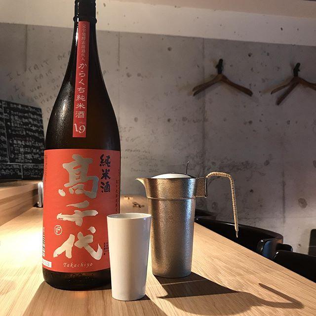 新潟の髙千代(からくち純米酒)。通常は冷酒でお出ししてますが、おかんも旨いですよ!ぬる燗がおススメです!#イルフェソワフ #ワイン#日本酒 #薬院#警固