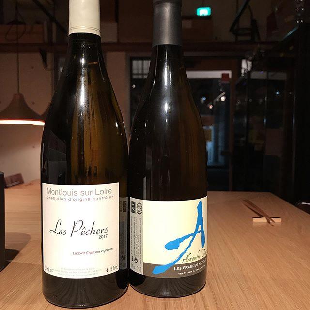 今日11/11はグラスでこれ開けてます。どちらもフランスのロワール地方のワイン。シュナンブラン(左)とソービニヨンブラン(右)の飲み比べも面白いかもよ〜今週もよろしくお願いします。#イルフェソワフ #ワイン#日本酒 #薬院#警固