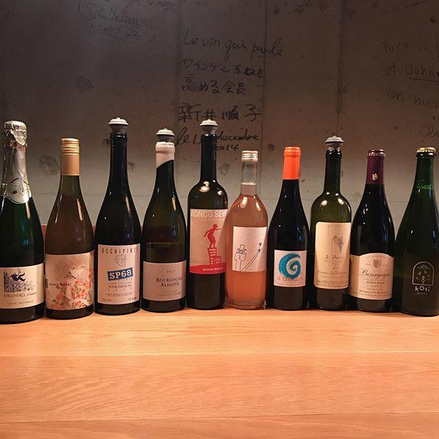 今日12/22は日曜日ですが、営業しています。本日まだお席ございます。よろしければお電話ください092-713-4550明日12/23は代休いただきます。#イルフェソワフ #ワイン#日本酒 #薬院#警固#グラスワイン#kotibrewery