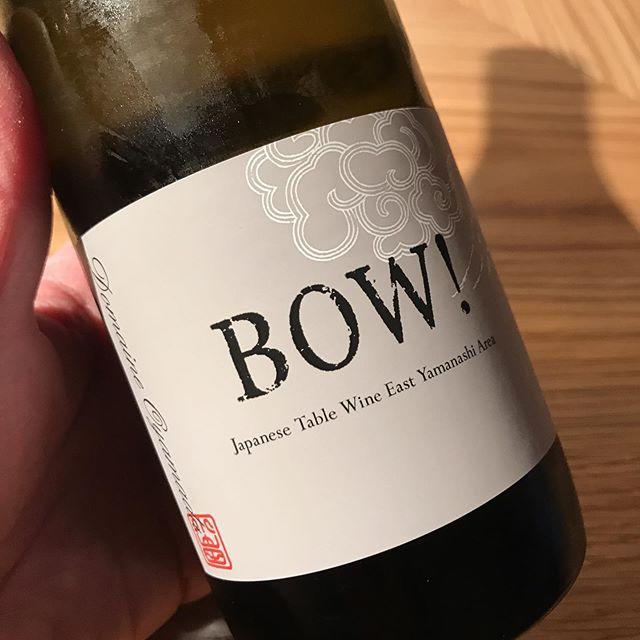 ドメーヌオヤマダさんのBOW!ブラン。今日2/12からグラスで開けますね。極少量なのですぐに終わりそう〜#イルフェソワフ #ワイン#日本酒 #薬院#警固