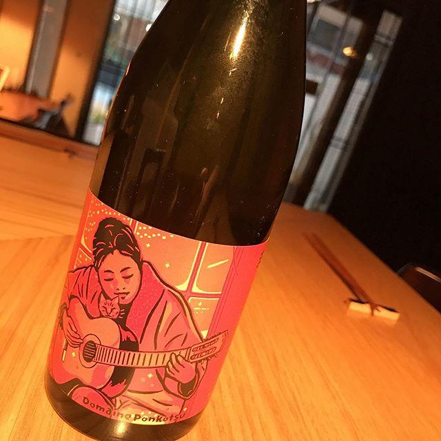 今日からドメーヌ・ポンコツの「まどぎわ2018」をグラスで開けますね。#イルフェソワフ #ワイン#日本酒 #薬院#警固