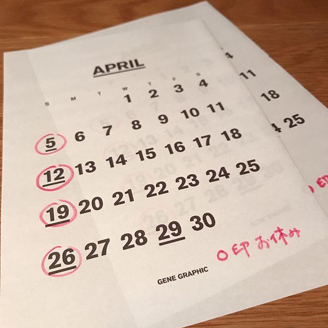 4月の営業日のお知らせです。今のところ通常通り日曜日のみのお休みの予定ですが、状況により臨時休業することもあるかと思います。また都合により今月からネット予約は一時的に中断しています。お手数ですが、ご予約、お問い合わせはお電話にてお願いいたします。Tel  092-713-4550#イルフェソワフ #ワイン#日本酒 #薬院#警固