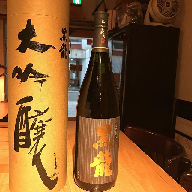 今日から日本酒のお品書きがいろいろと変わります。黒龍@福井の大吟醸が仲間入りです。#イルフェソワフ #ワイン#日本酒 #薬院#警固#黒龍